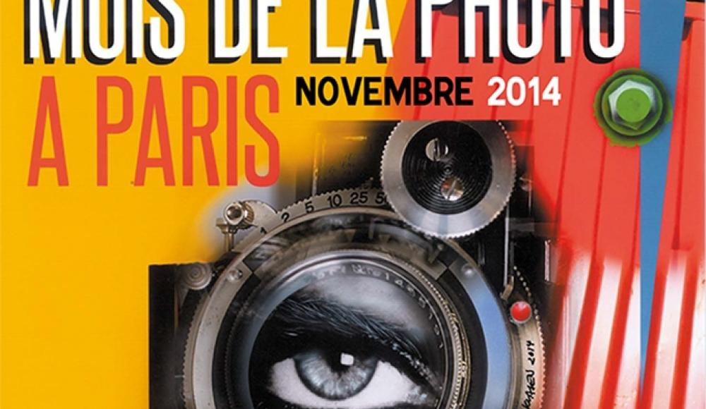 The Month of Photography